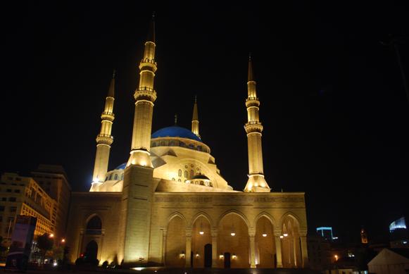 Beirut Moschea