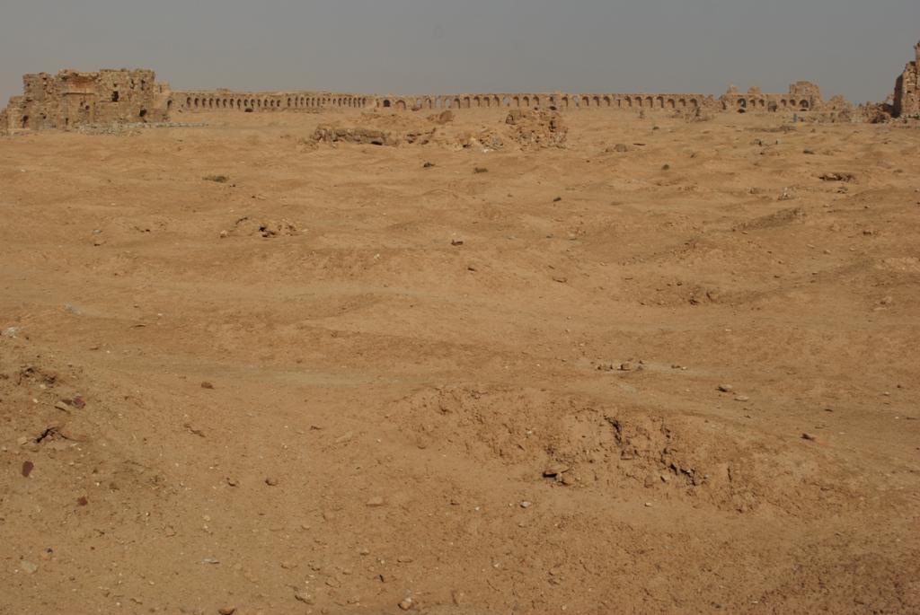 Mura di Rasafa