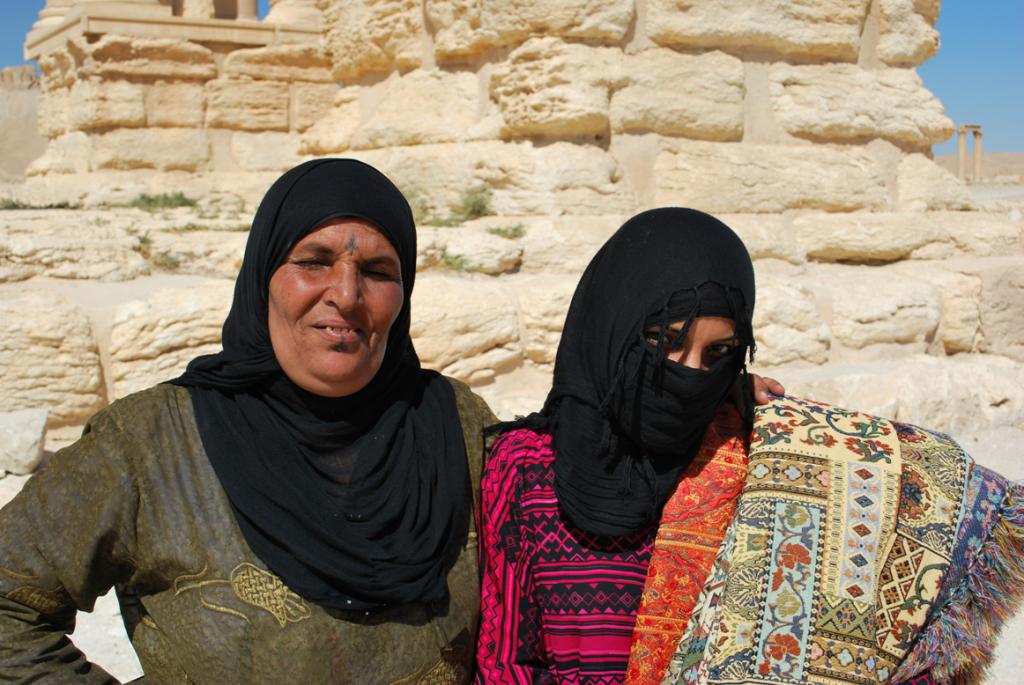 Sguardo beduino