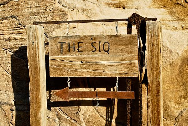 Petra, l'entrata del siq